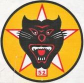 huy-hieu-ieu-doan-52-bdq