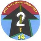 Huy hieu TD14, SĐBB .jpg